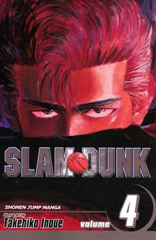 SLAM DUNK VOL 4 GN