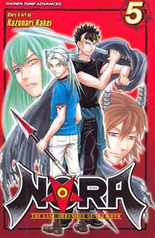 NORA LAST CHRONICLE OF DEVILDOM GN VOL 05