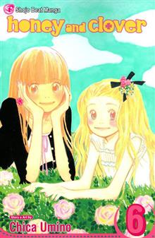 HONEY & CLOVER VOL 6 GN