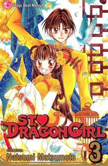 ST DRAGON GIRL VOL 3 GN
