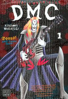 DETROIT METAL CITY VOL 1 GN (MR)