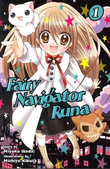 FAIRY NAVIGATOR RUNA GN VOL 01