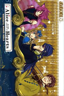 ALICE I/T COUNTRY OF HEARTS GN VOL 03 (OF 3) (C: 0