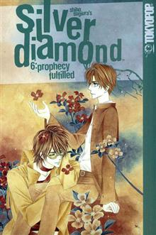 SILVER DIAMOND GN VOL 06 (OF 10) (C: 0-1-1)