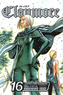CLAYMORE GN VOL 16