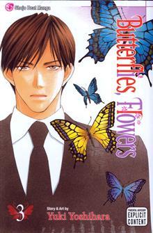 BUTTERFLIES FLOWERS GN VOL 03 (MR)