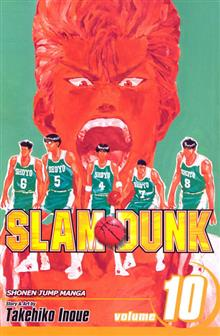 SLAM DUNK GN VOL 10