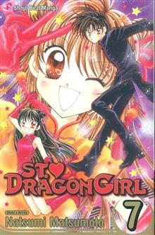 ST DRAGON GIRL GN VOL 07