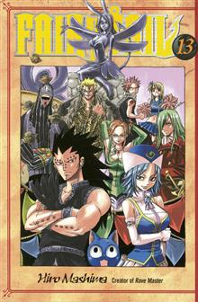 FAIRY TAIL GN VOL 13