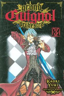 GRAND GUIGNOL ORCHESTRA TP VOL 03