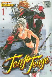 TENJO TENGE GN VOL 01 (MR)