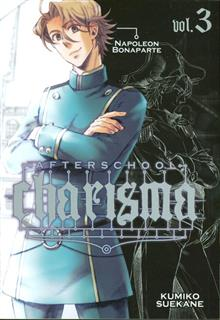 AFTERSCHOOL CHARISMA GN VOL 03