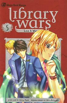 LIBRARY WARS LOVE & WAR VOL 05