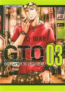 GTO 14 DAYS IN SHONAN GN VOL 03