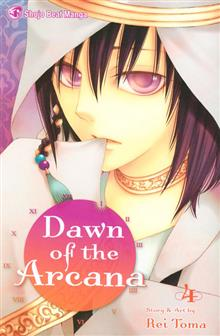 DAWN OF THE ARCANA GN VOL 04