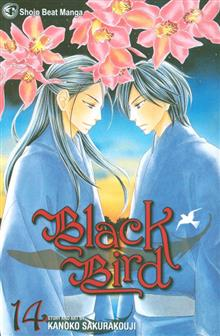 BLACK BIRD GN VOL 14