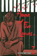 HOUSE OF FIVE LEAVES GN VOL 07