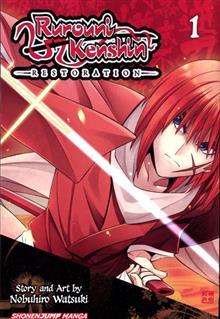 RUROUNI KENSHIN RESTORATION GN VOL 01