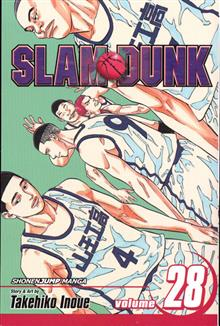 SLAM DUNK GN VOL 28