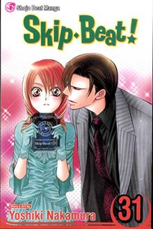 SKIP BEAT GN VOL 31
