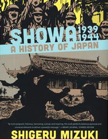 SHOWA HISTORY OF JAPAN GN VOL 02 1939-1944 SHIGERU MIZUKI (MR)