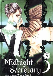 MIDNIGHT SECRETARY GN VOL 05 (MR)