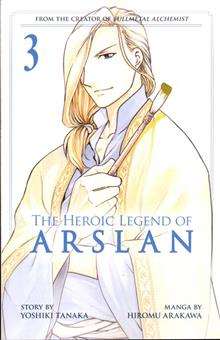 HEROIC LEGEND OF ARSLAN GN VOL 03