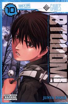 BTOOOM GN VOL 10 (MR)