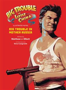 BIG TROUBLE IN MOTHER RUSSIA HC ILLUS NOVEL