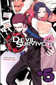 DEVIL SURVIVOR GN VOL 05 (MR)