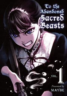 ABANDONED SACRED BEASTS GN VOL 01