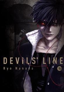 DEVILS LINE GN VOL 01