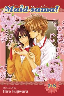 MAID SAMA 2IN1 TP VOL 04