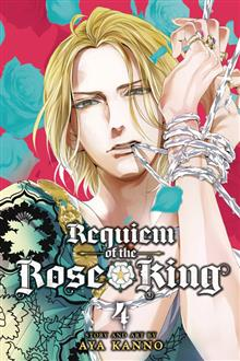 REQUIEM OF THE ROSE KING GN VOL 04