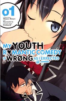 MY YOUTH ROMANTIC COMEDY IS WRONG AS I EXPECTED GN VOL 01