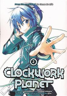 CLOCKWORK PLANET GN VOL 02