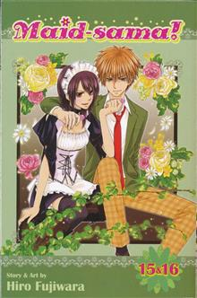 MAID SAMA 2IN1 TP VOL 08
