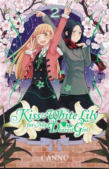KISS & WHITE LILY FOR MY DEAREST GIRL GN VOL 02