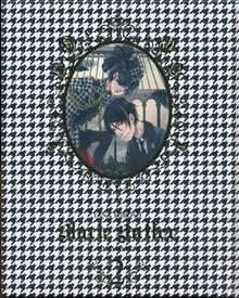 YANA TOBOSO ARTWORKS BLACK BUTLER HC VOL 02 (RES)