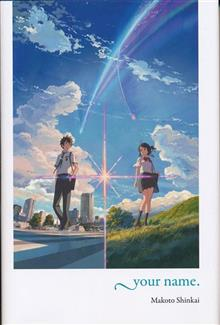 YOUR-NAME-HC-LIGHT-NOVEL-(C-1-1-0)