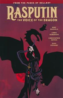 RASPUTIN VOICE OF DRAGON TP