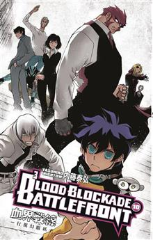 BLOOD BLOCKADE BATTLEFRONT TP VOL 10