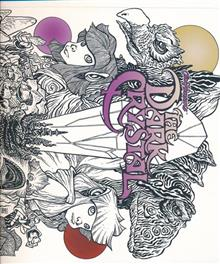 JIM HENSON DARK CRYSTAL ADULT COLORING BOOK SC