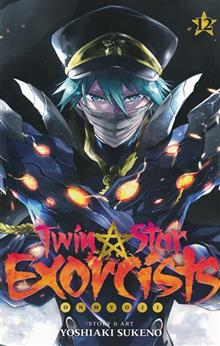 TWIN STAR EXORCISTS ONMYOJI GN VOL 12
