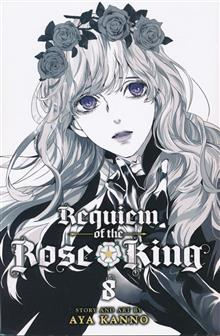 REQUIEM OF THE ROSE KING GN VOL 08