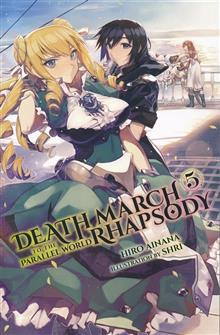 DEATH MARCH PARALLEL WORLD RHAPSODY NOVEL SC VOL 05