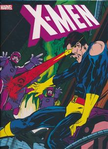 X-MEN BY ROY THOMAS & NEAL ADAMS HC GALLERY EDITION
