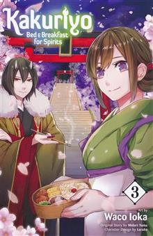 KAKURIYO BED & BREAKFAST FOR SPIRITS GN VOL 03