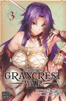 RECORD OF GRANCREST WAR GN VOL 03 (MR)