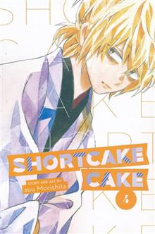 SHORTCAKE CAKE GN VOL 04